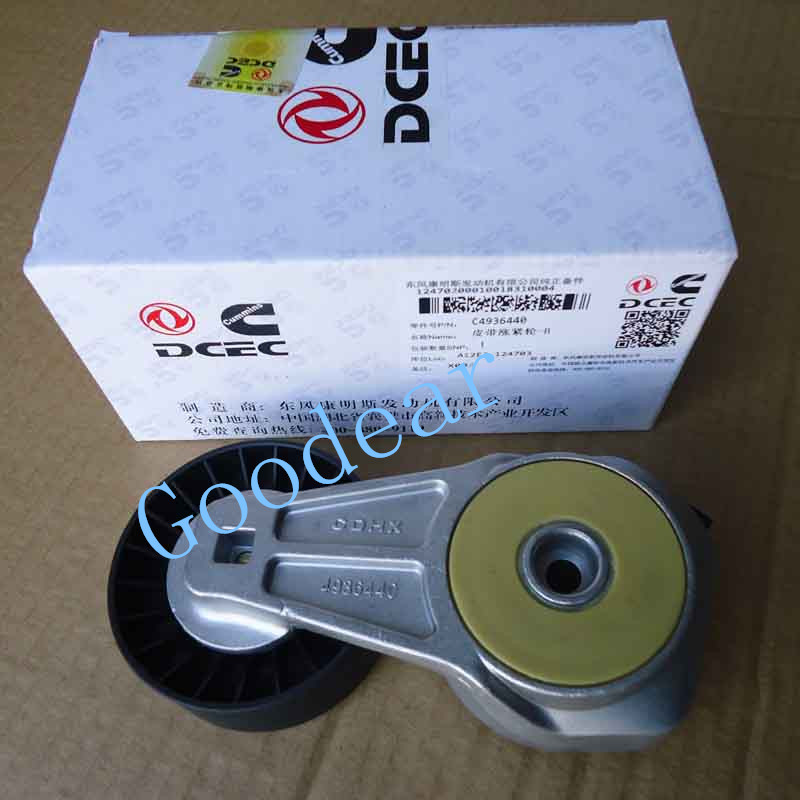 Dongfeng cummins ISDE diesel engine belt tensioner 4936440