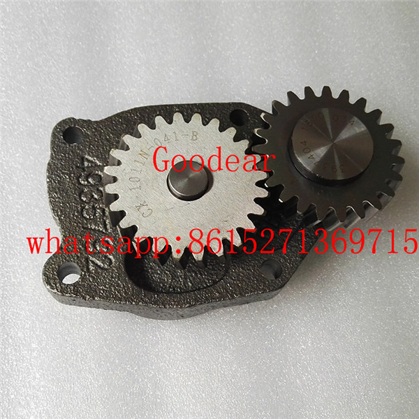 Dongfeng cummins 6BT5.9 diesel engine oil pump 3937404