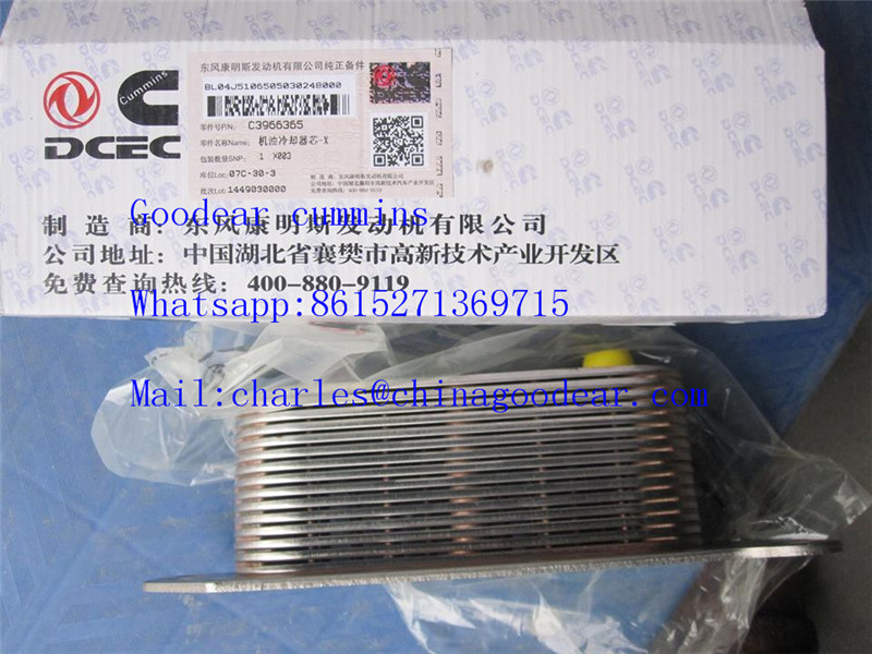 Dongfeng cummins ISLE diesel engine oil cooler 3966365,5284362