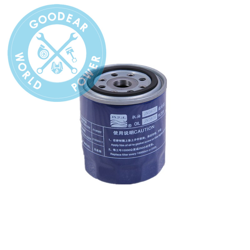 Foton truck engine oil filter JX0808